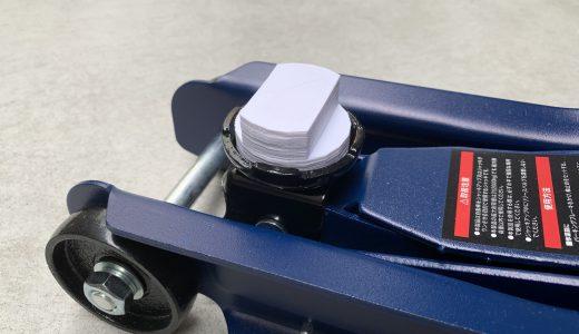 【自作】BMW3シリーズツーリング用にジャッキアダプターを3Dプリンターで作ってみた