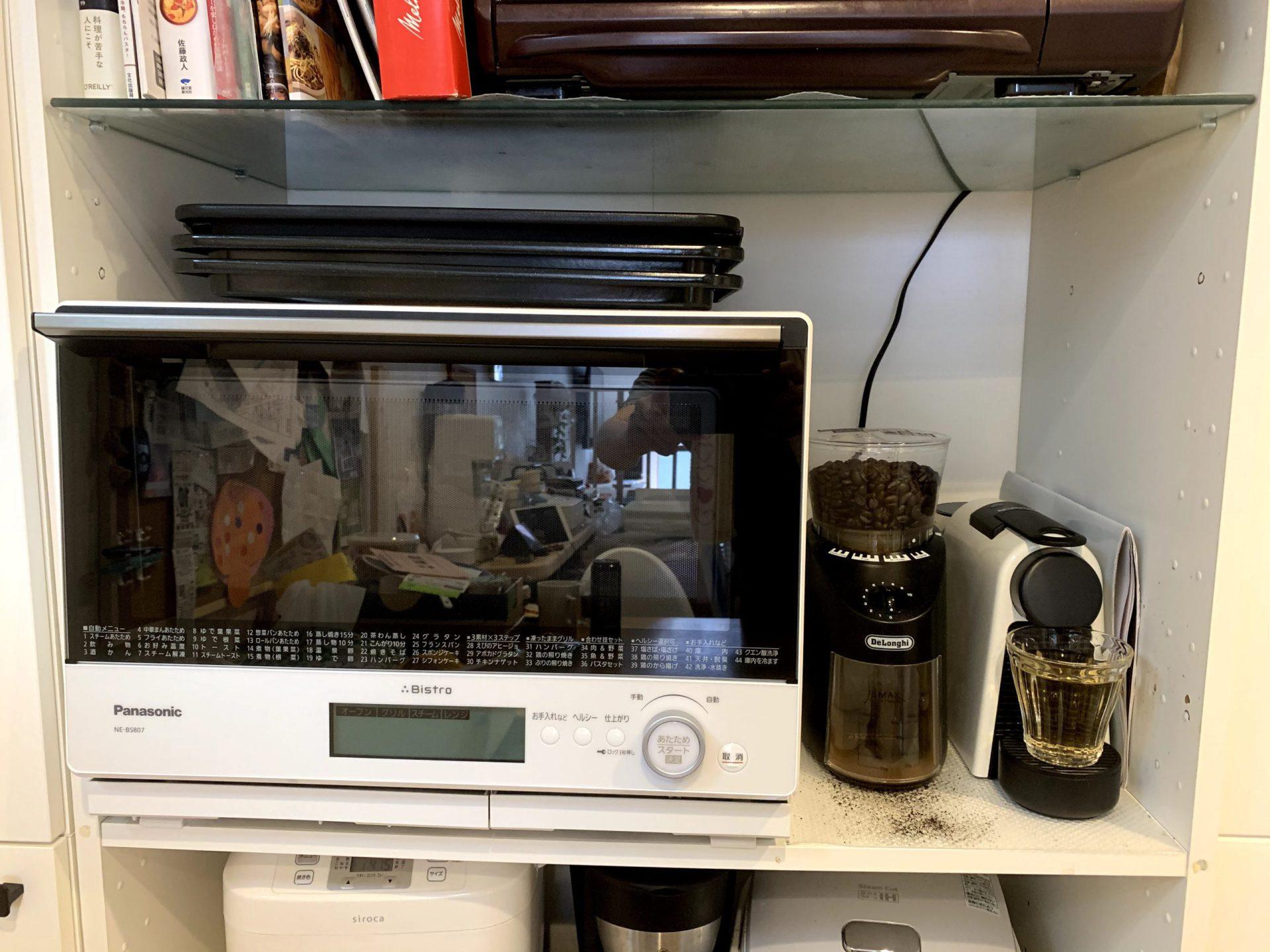 【レビュー】東芝のオーブンが壊れたのでパナソニックのビストロに買い替えて使ってみた感想