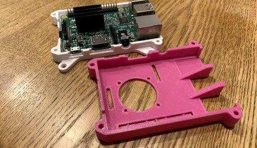 【自作】今さらRaspberry Pi 3のケースを3Dプリンターで作ってみた