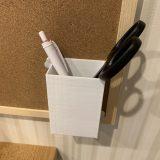 【自作】コルクボードに筆記用具を掛けたくて壁掛けペンホルダーを作ってみた【3Dプリンター】